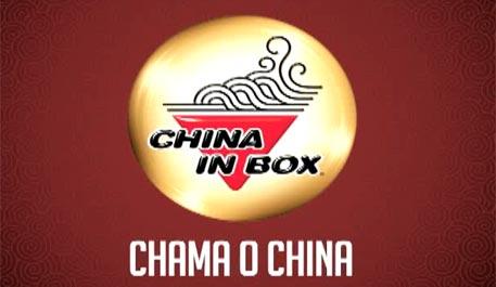 semgentacao geografica china in box