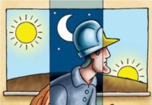 Adicional Noturno: Saiba como funciona e como usar uma planilha de controle de horas-extras